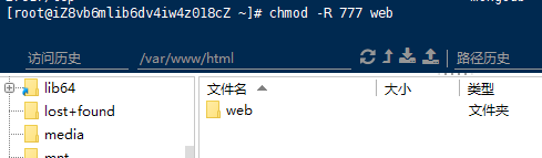 linux下如何部署php项目?