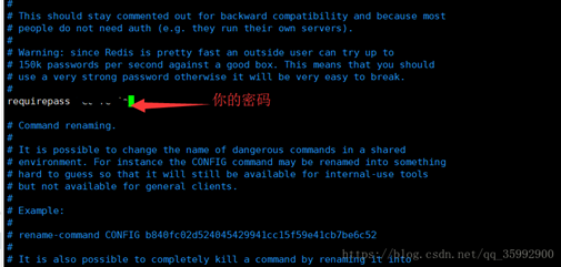 Linux安装redis 完整步骤